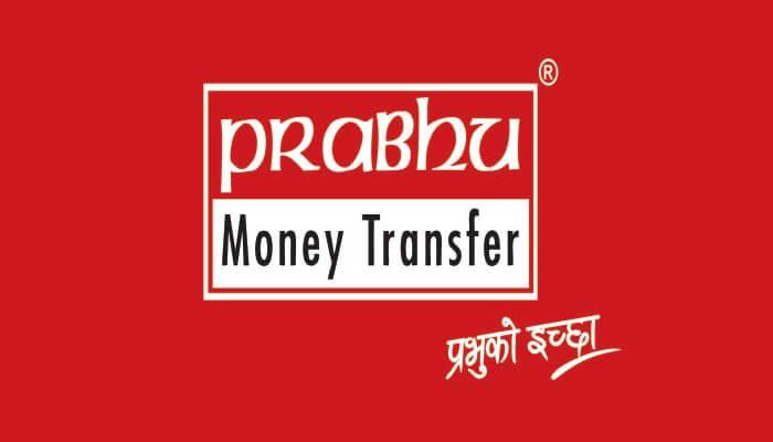 PMT Latest Logo