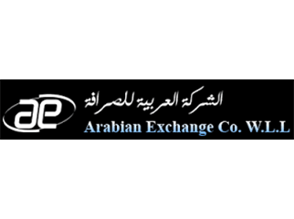 Arabina Exchange