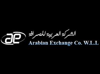 Arabina Exchange