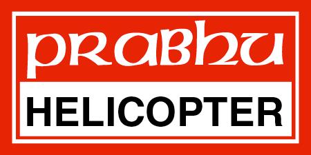 Prabhu Helicopter P. Ltd.