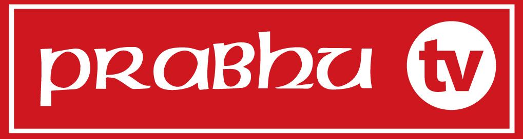 Prabhu Digital P. Ltd.